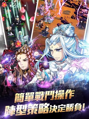 暢玩 霹雳江湖 PC版 4