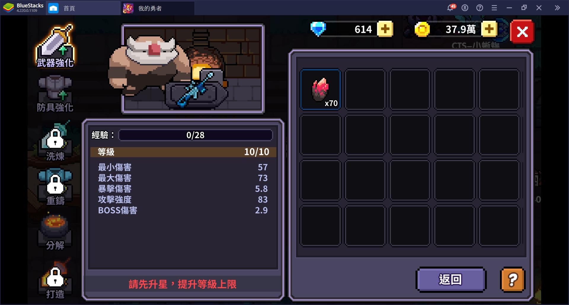 像素風彈幕射擊RPG《我的勇者》:必知功能大攻略