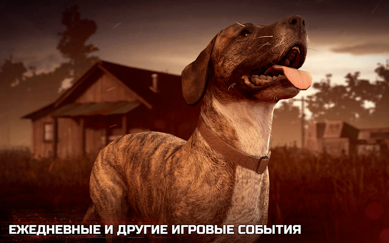 Играй Into the Dead 2 На ПК 14