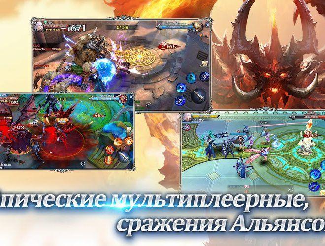 Играй Goddess: Heroes of Chaos На ПК 11