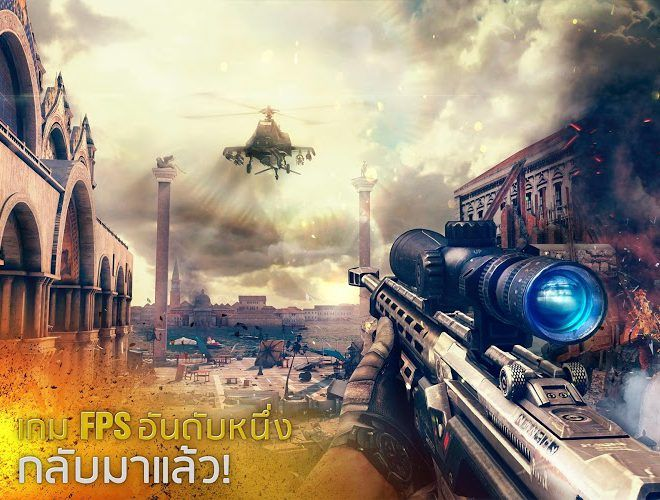 เล่น Modern Combat 5: Blackout on PC 2