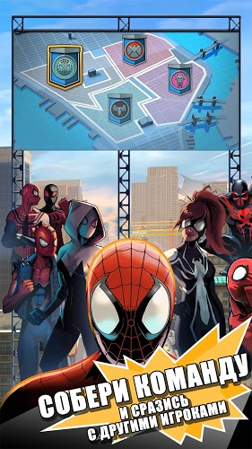 Играй Spider-Man Unlimited На ПК 7
