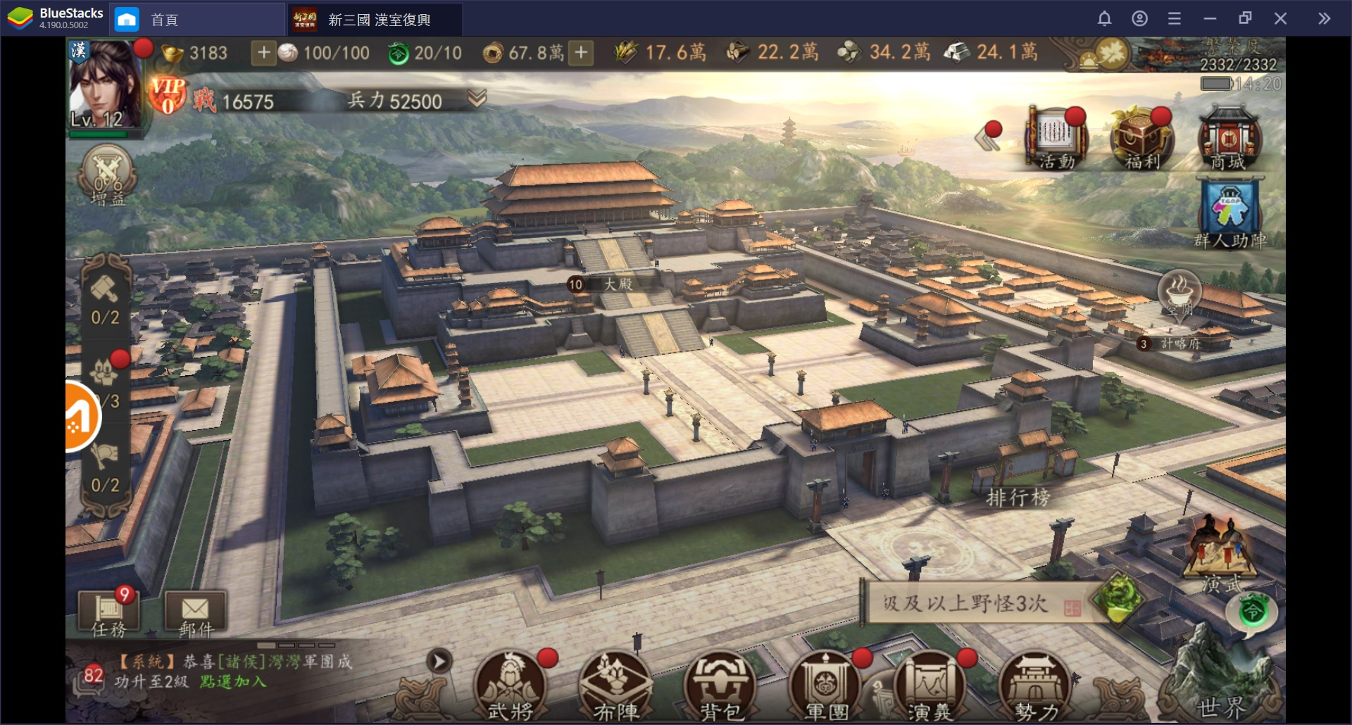 《新三國 漢室復興》:新手前期必須掌握的遊玩技巧