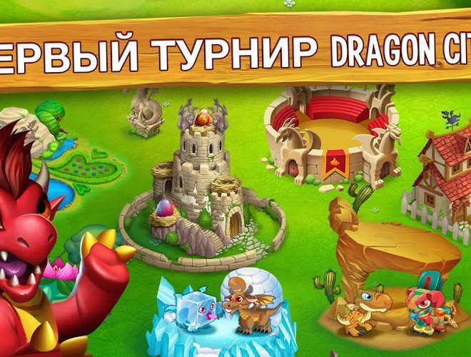 Играй Dragon City on pc 8