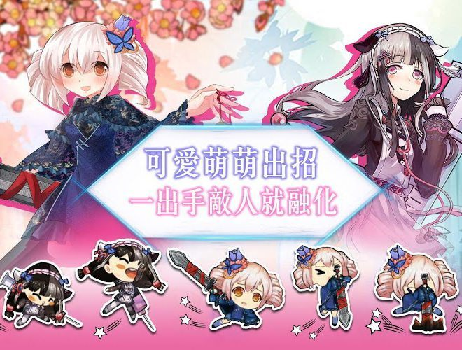 Play 武娘 on pc 15