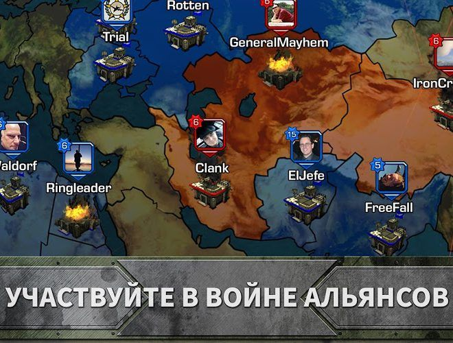 Играй Empires and Allies На ПК 5