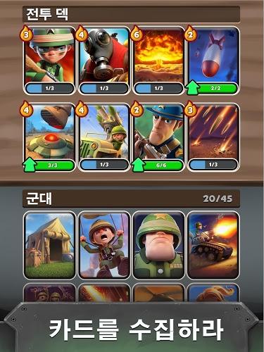 즐겨보세요 전쟁 영웅 : 무료 멀티 플레이어 게임 (War Heroes) on PC 5