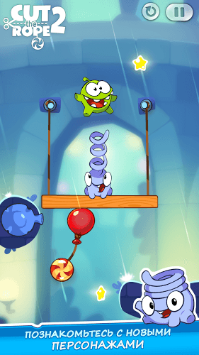 Играй Cut The Rope 2 На ПК 3