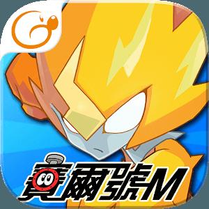 暢玩 賽爾號M SeerM-賽爾號經典回歸! PC版 1
