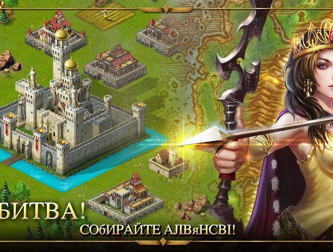 Играй Age of Warring Empire На ПК 5