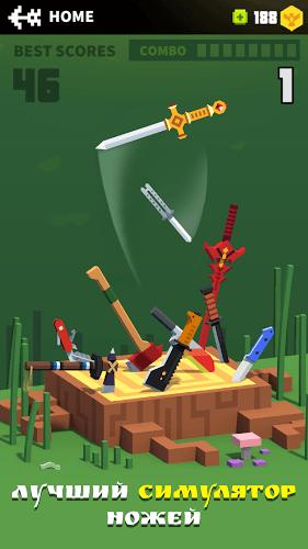 Играй Flippy Knife На ПК 3
