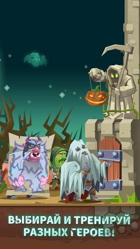 Играй Monster Castle — Визит в Древнюю Грецию На ПК 18
