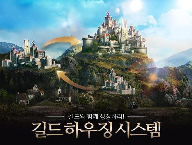 즐겨보세요 Guild of Honor on pc 12