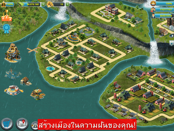 เล่น City Island 3 on PC 9