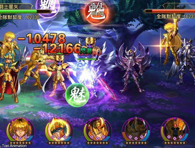 暢玩 聖鬪士星矢:銀河之魂(天賦降臨) PC版 8