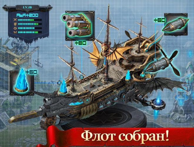 Играй Age of Kings На ПК 3
