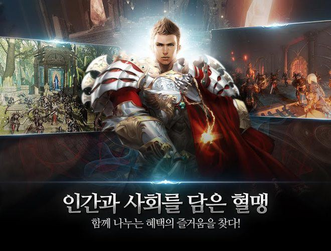 play lineage 2 revolution on mac