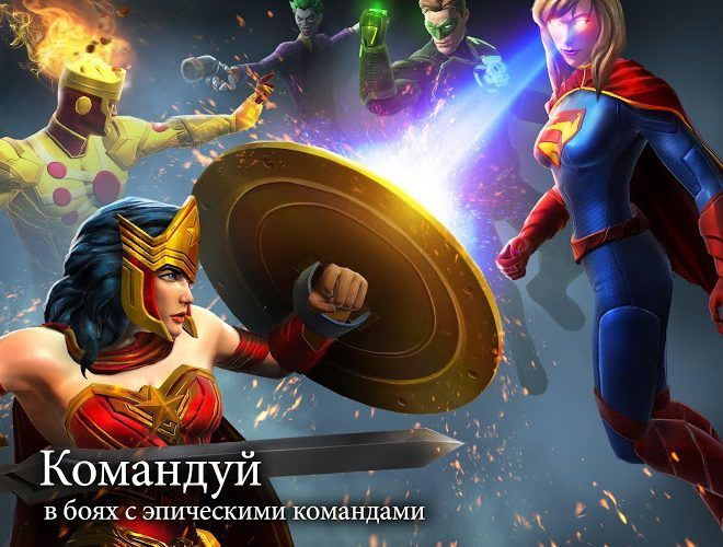 Играй DC Legends На ПК 16