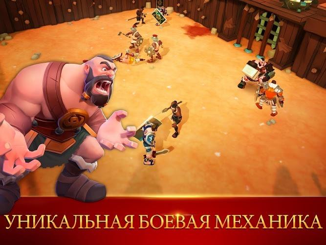 Играй Gladiator Heroes — Гладиаторы герои На ПК 17