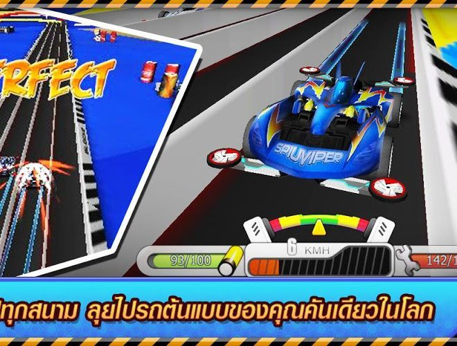 เล่น Pocket 4WD on PC 16