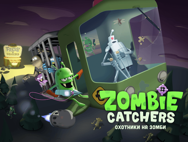 Играй Zombie Catchers На ПК 3