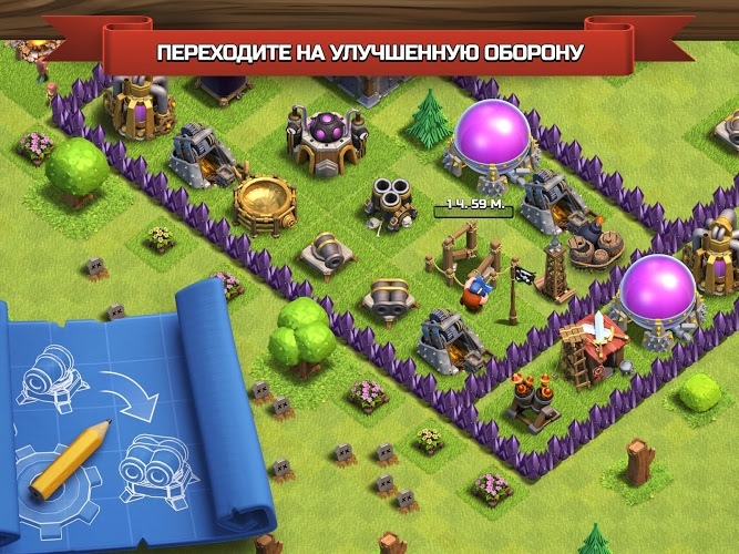 Играй Clash of Clans На ПК 6