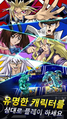 즐겨보세요 Yu-Gi-Oh! Duel Links on PC 17