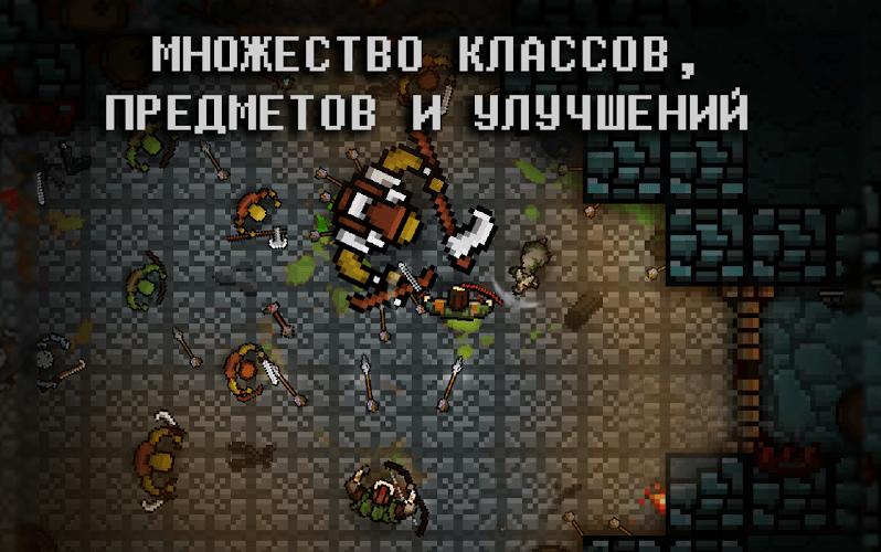 Играй Pocket Rogues На ПК 17