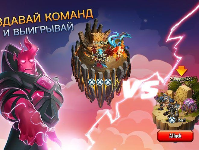 Играй Monster Legends На ПК 8