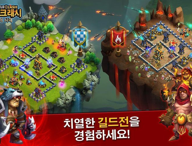 즐겨보세요 Castle Clash on pc 5