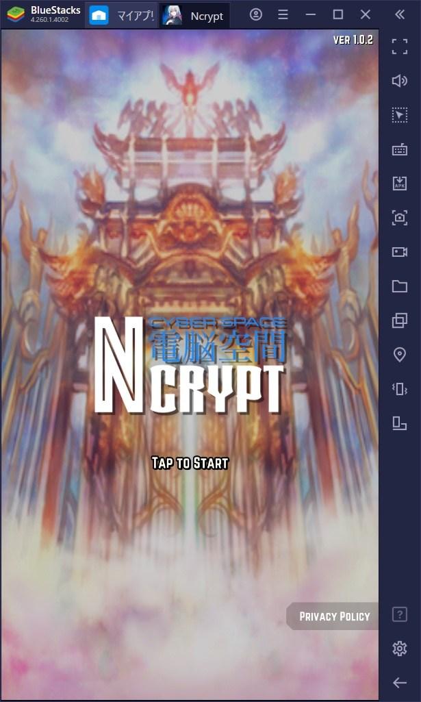 BlueStacksを使ってPCで『電脳空間 Ncrypt(サイバースペース エンクリプト)』を遊ぼう