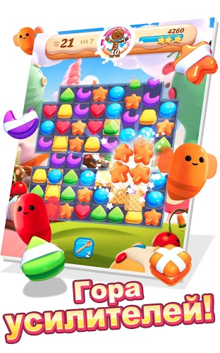 Play Cookie Jam Blast on PC 4