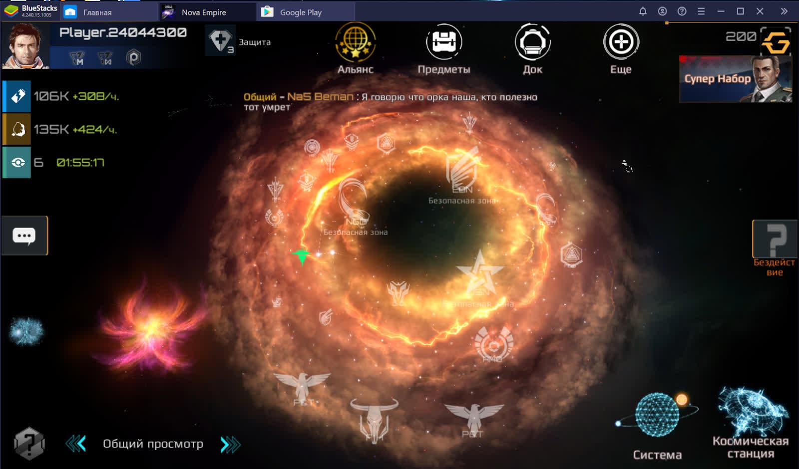 Гайд для новичков в Nova Empire. Советы по развитию станции, добыче ресурсов и освоению галактики