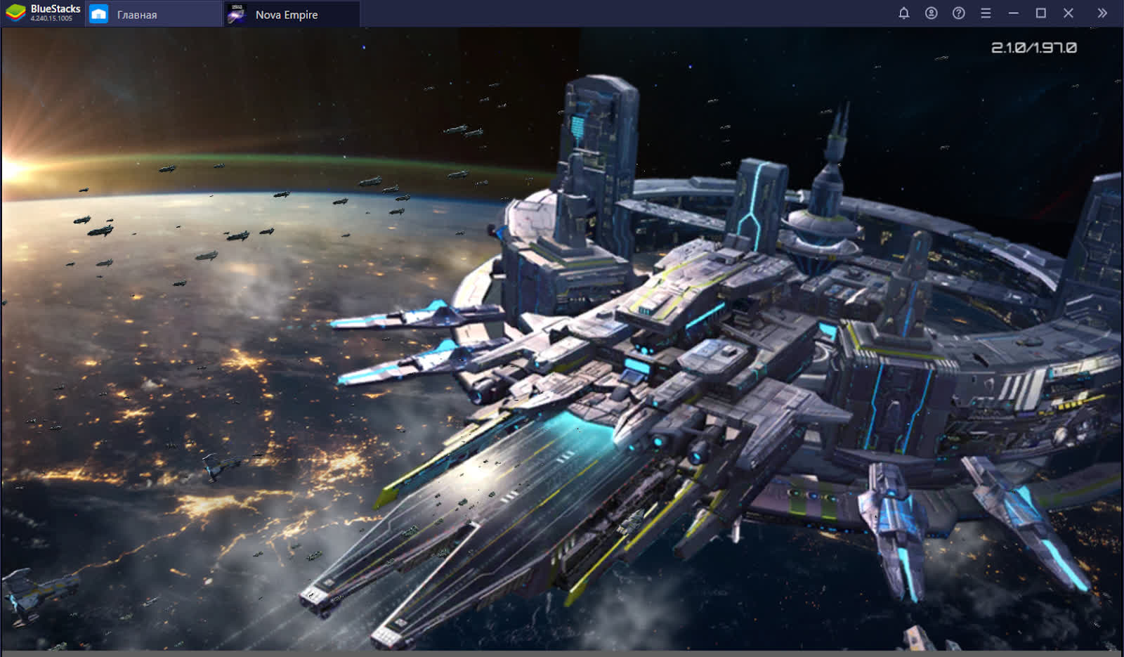 Обзорный гайд по Nova Empire. Станция, система, флот, адмиралы и особенности мультиплеера