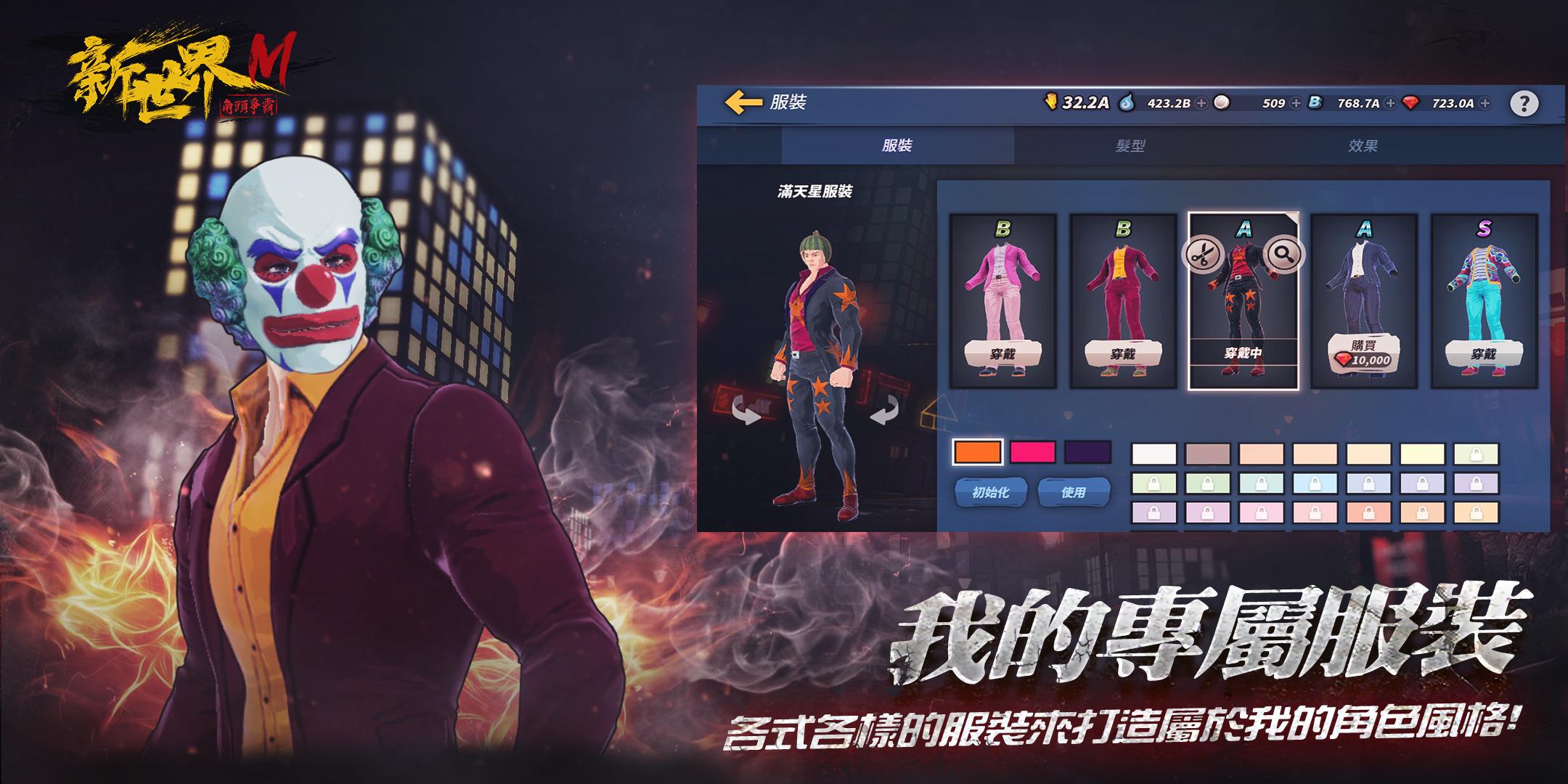《新世界 M:角頭爭霸》預約三重奏  11月25日搶先全球台灣首發上市!
