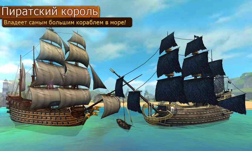 Играй Ships of Battle Age of Pirates На ПК 14