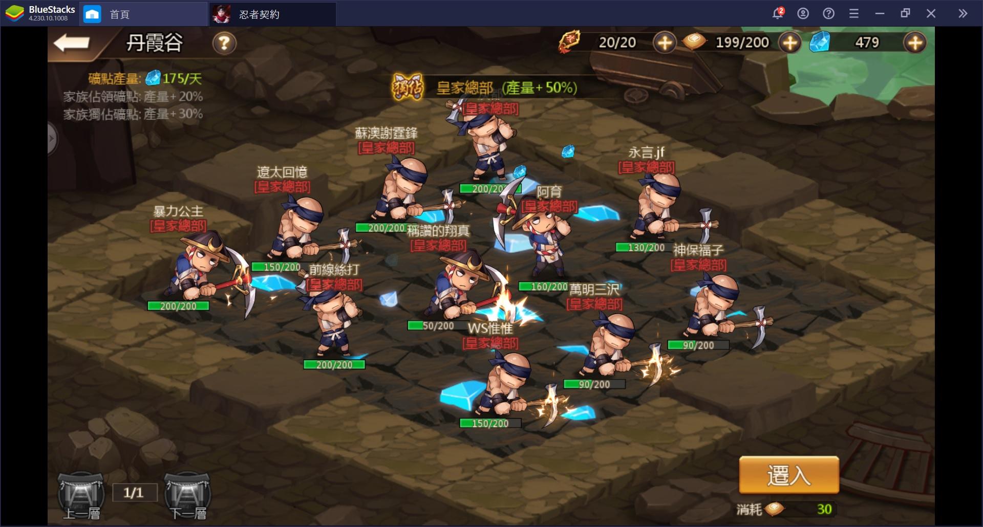 《忍者契約》:遊戲前期的玩法大攻略