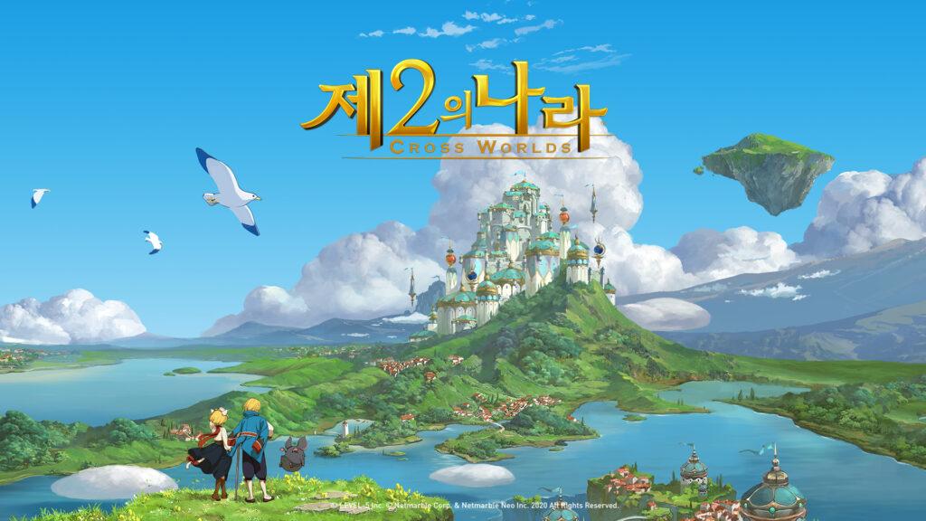 넷마블의 기술과 지브리의 작화가 합쳐진 제2의 나라를 방문할 준비, PC에서 해봐요!