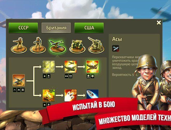 Играй Toy Defense 2: Солдатики На ПК 11