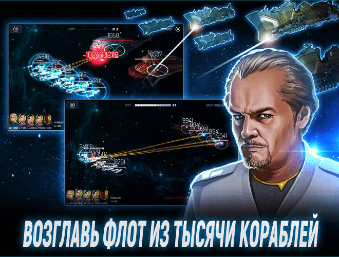 Играй ASTRONEST:The Beginning На ПК 6