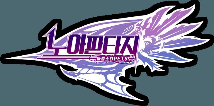 Play 노아판타지:마법소녀P.E.T.S! on PC