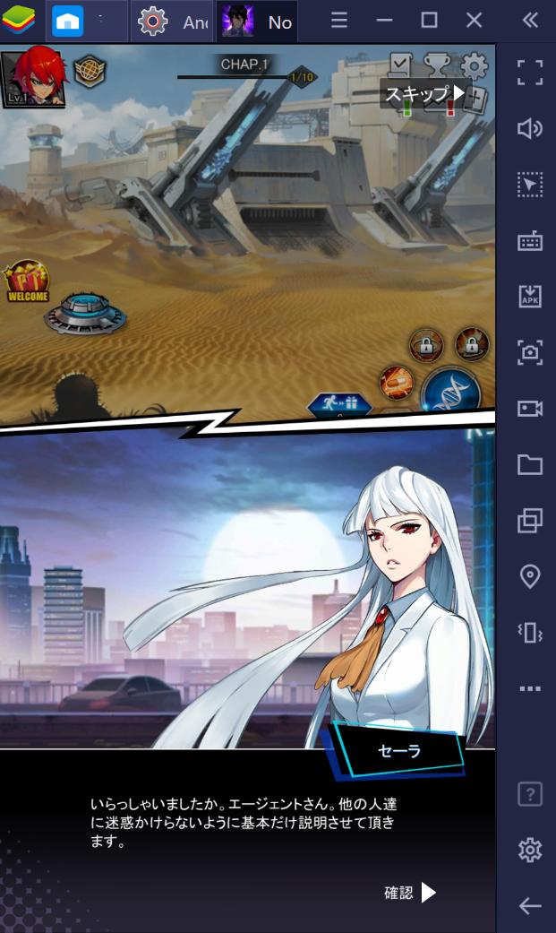 BlueStacksを使ってPCで『Noblesse:Zero』を遊ぼう