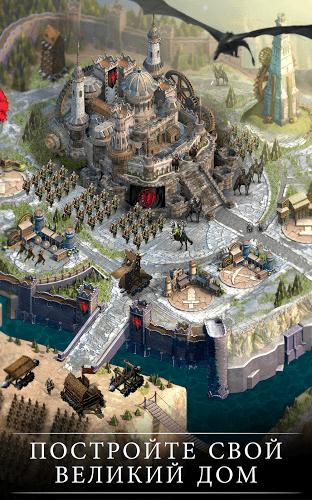 Играй Game of Thrones: Conquest На ПК 22