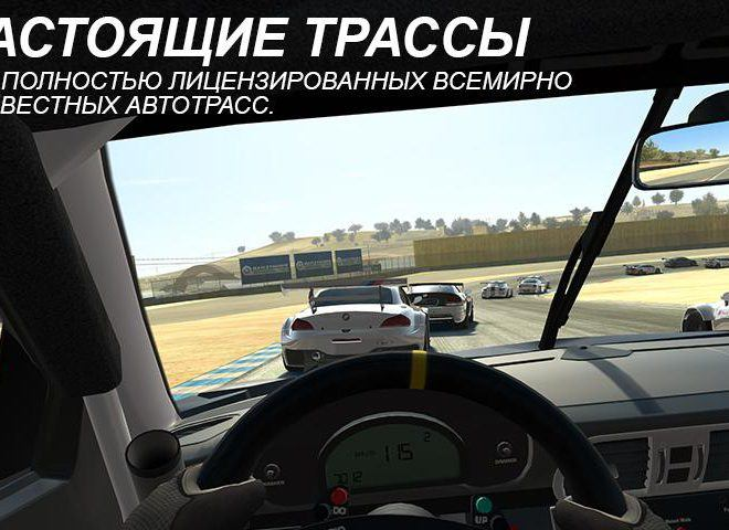 Играй Real Racing 3 on pc 5
