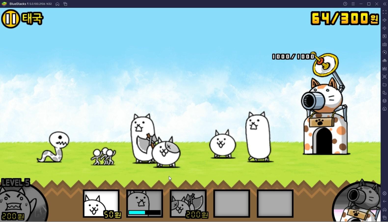 고양이들이 등장하는 디펜스 게임, 냥코 대전쟁을 블루스택으로 즐겨봐요!