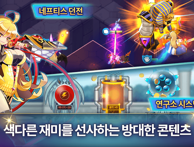 즐겨보세요 Super Fantasy War on PC 23