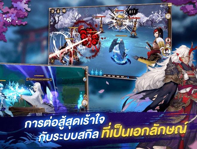 เล่น Onmyoji Myouji on PC 7
