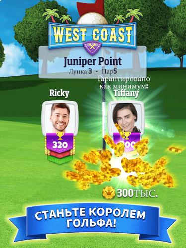Играй Golf Clash На ПК 12