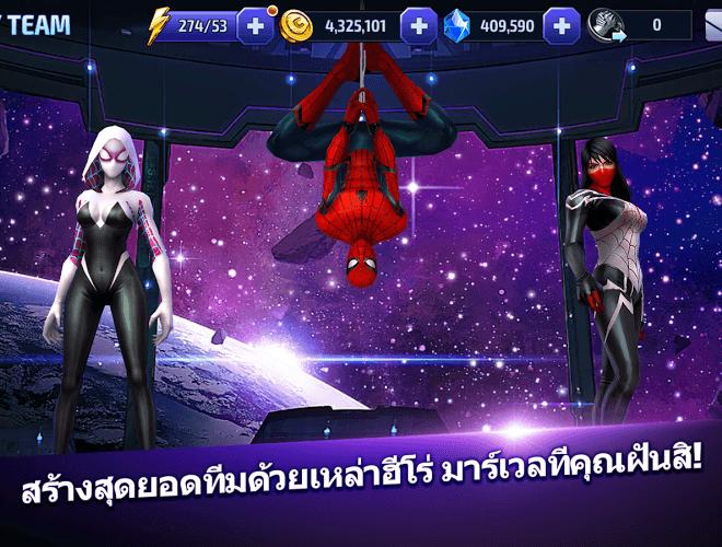 เล่น Marvel Future Fight on PC 18