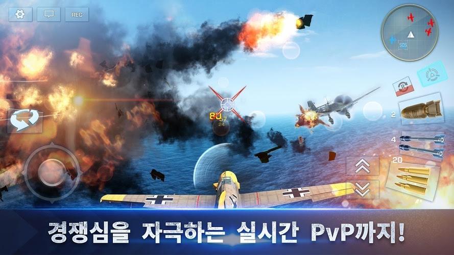 즐겨보세요 워 윙즈(War Wings) on PC 5